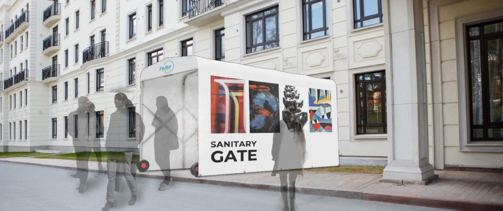 Nowość na rynku polskim – tunel sanityzacyjny do dezynfekcji osób i przedmiotów